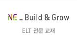 NE Build&Grow