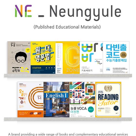 NE_Neungyule