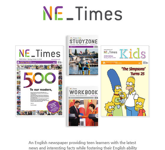 NE_Times