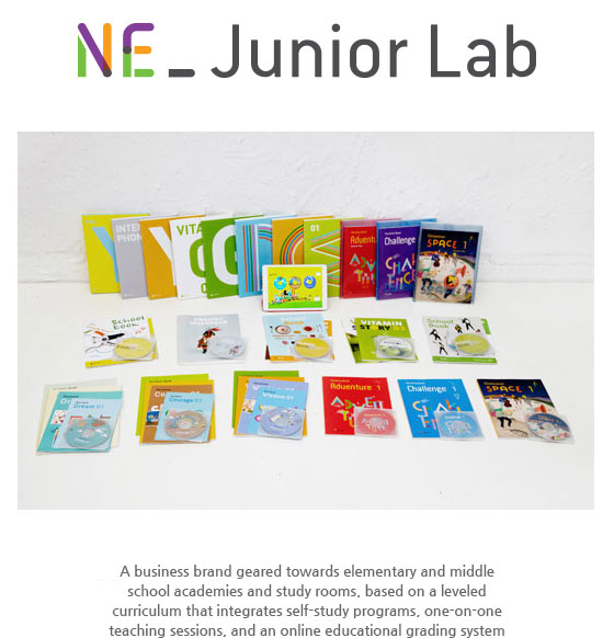 NE_Junior Lab