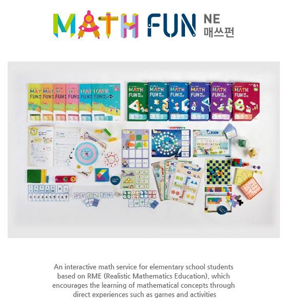 NE_Math fun