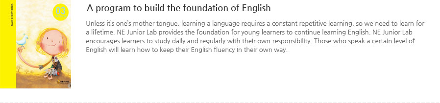 A program to build the foundation of English