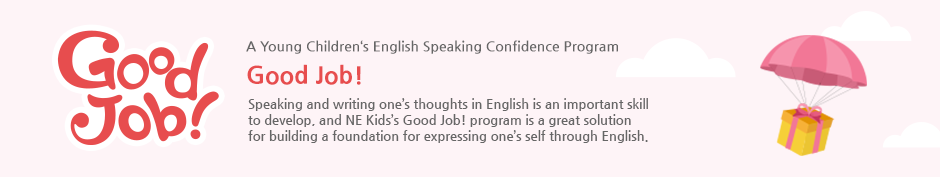 Young Children's English Speaking Confidence Program Good Jop!