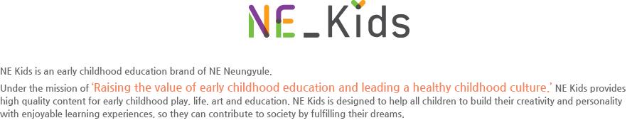 Ne Kids Information