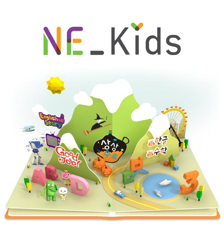 About NE Kids