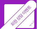 2017 NEE-Grammar 개최