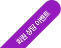 2017 NEE-Voca 개최
