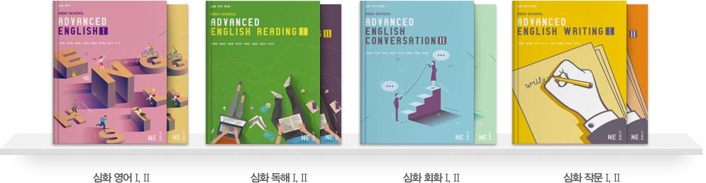 중학영어 1,2,3(2009년 개정) 김충배 저