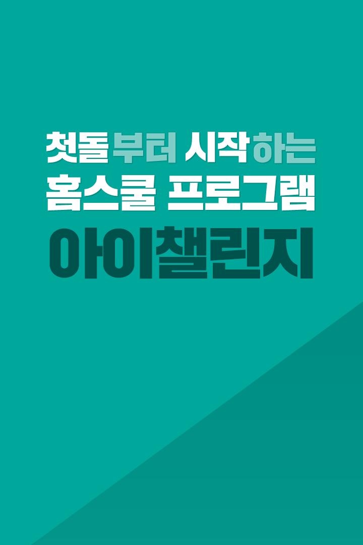 DLPO 교구&교재