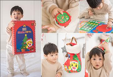 호비 크리스마스 선물 박스
