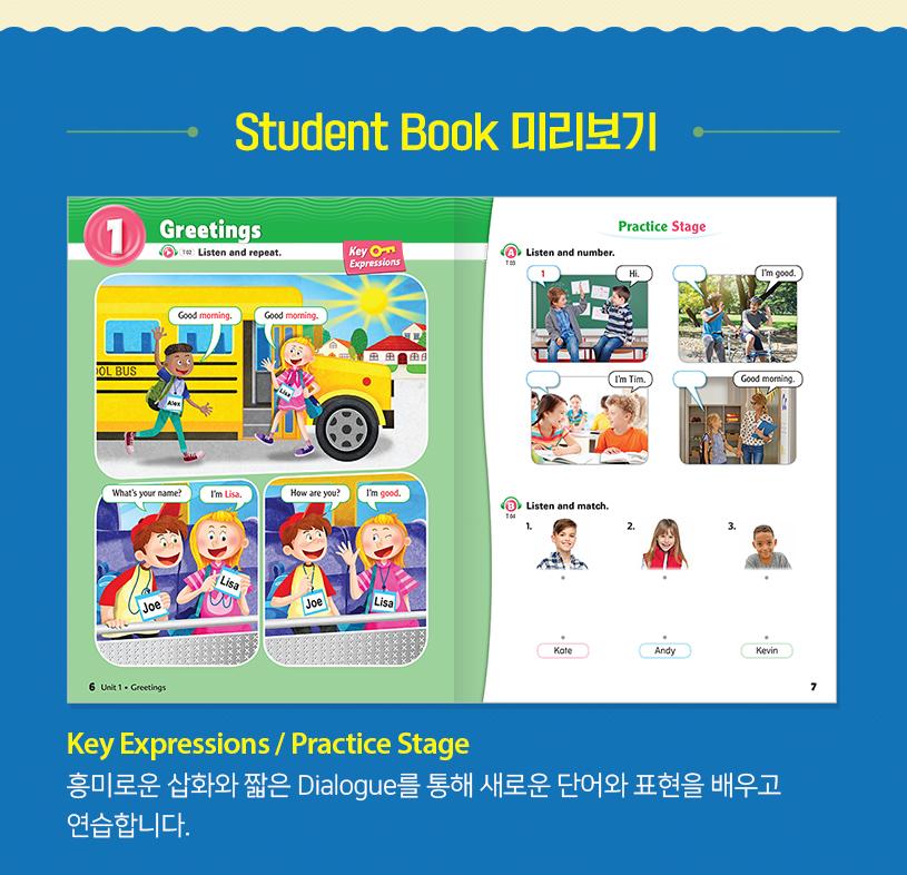 Student Book 미리보기