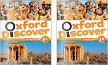 Oxford Discover Split Editionlevel3