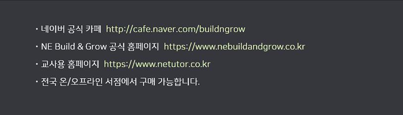 구매처,사이트소개
