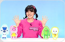 유아영어 전문 강사의 수업 영상