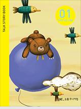 School Book, Talk Story Book 援���