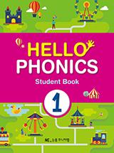 Hello Phonics_Student Book 1�� 援���