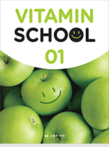 Vitamin School, Vitamin Story Book 援���