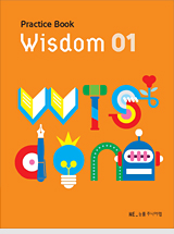 Story Book, Practice Book, Portfolio Book, Word Book 援���