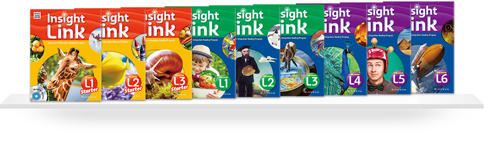 Insight Link